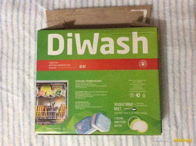 Таблетки для посудомоечных машин DiWash Bionix фото