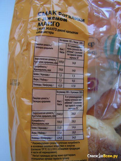 Рогалики сдобные Смак «Манго» с джемом манго фото