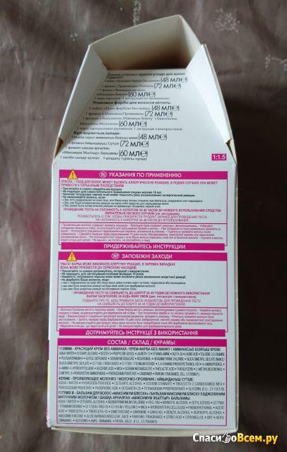 Краска для волос Loreal Casting Creme Gloss 302 Ледяной фраппучино фото