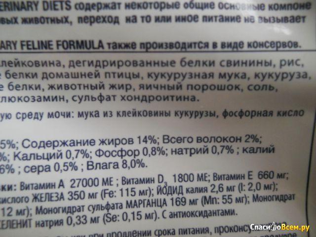 Сухой корм для кошек Advance Veterinary Diets Urinary при мочекаменной болезни фото