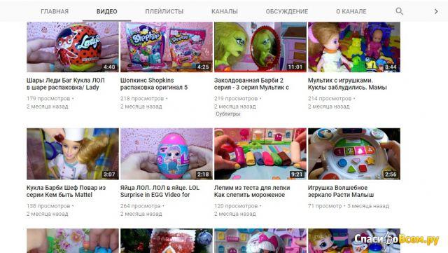"Канал на YouTube ""Видеообзоры For Kids"" фото"