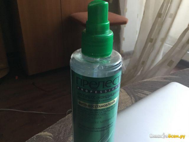 """Экспресс-кондиционер для волос Прелесть Professional """"Фито-Восстановление"""" фото"""