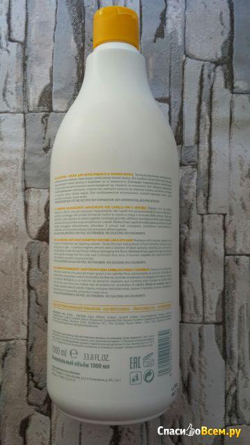 Шампунь-обьем для непослушных и тонких волос Constant Delight с льняным маслом фото