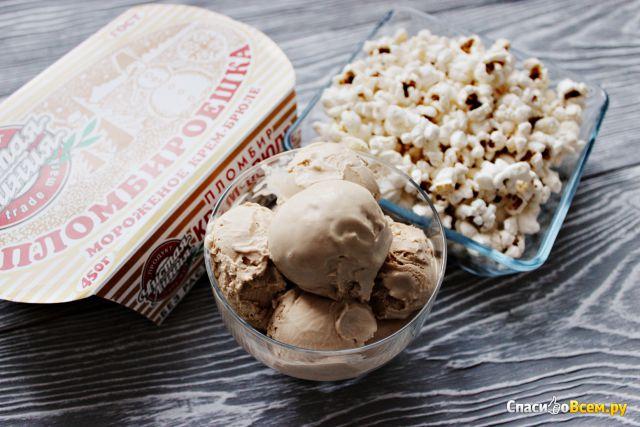 "Мороженое Чистая линия Пломбир Крем-брюле ""Пломбироешка"" фото"