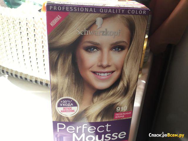 Краска-мусс для волос Schwarzkopf Perfect Mousse тон 910 Пепельный блонд фото