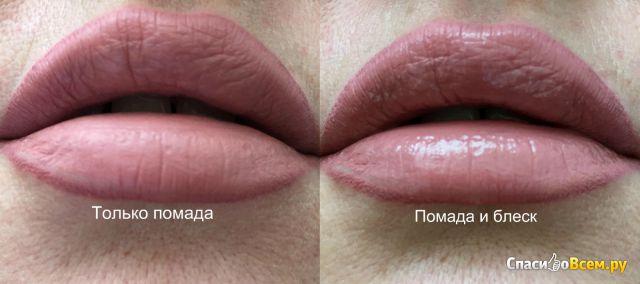 Жидкая матовая помада Seventeen All Day Lip Color фото