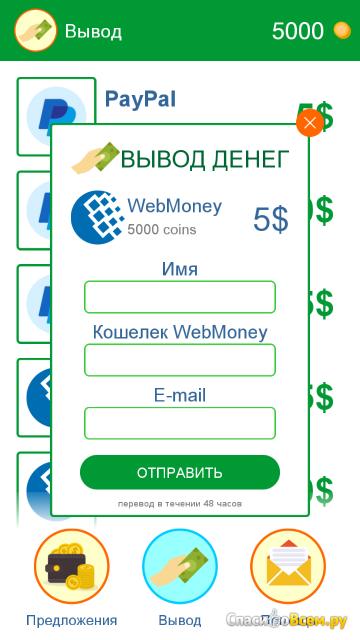 Приложение Earn Real Money Earning Cach для Android фото