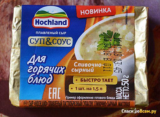 Плавленый сыр Hochland «Суп и Соус» для горячих блюд в блочках, сливочно-сырный фото