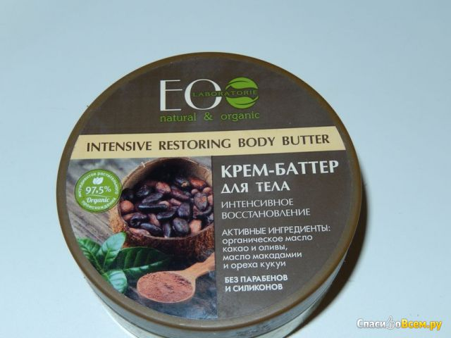 """Крем-баттер для тела  Ecolab интенсивное восстановление """"Intensive Restoring Body Butter"""" фото"""