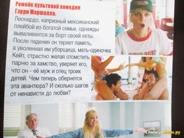 """Фильм """"За бортом"""" (2018) фото"""