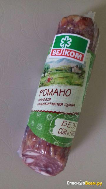 """Колбаса """"Велком"""" Романо сырокопченая сухая фото"""