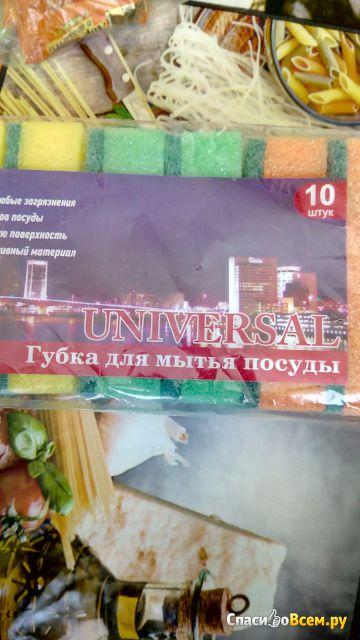 """Магазин """"Одна цена"""" (г. Челябинск, ул.Дзержинского, 110) фото"""