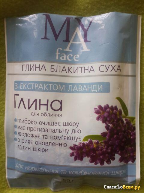 """Сухая голубая глина для лица """"May Face"""" С экстрактом лаванды фото"""