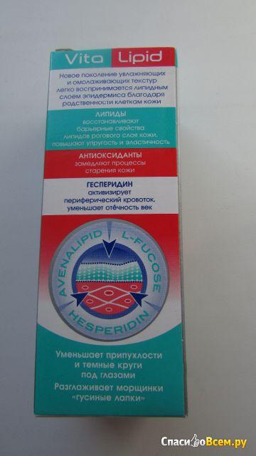 Подтягивающий крем-гель вокруг глаз Novosvit против отечности и темных кругов Лифтинг фото
