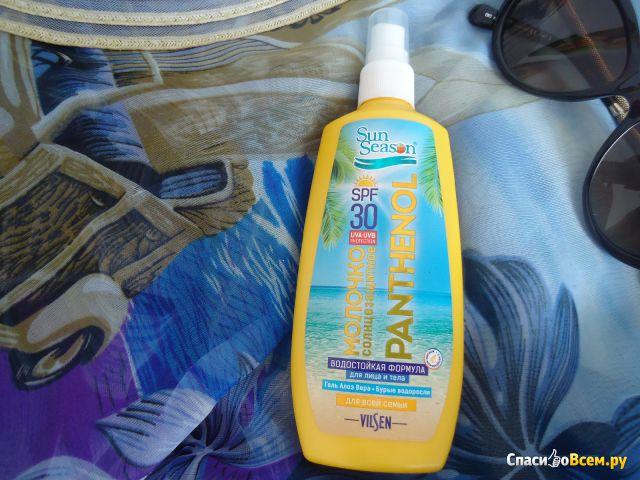 Солнцезащитное молочко для лица и тела Sun Season с Panthenol Vilsen фото