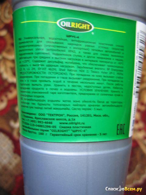 Пластичная смазка Шрус-4 Ойлрайт фото
