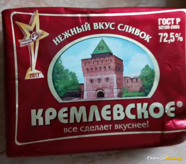 """Спред растительно-жировой """"Кремлевское"""" 72,5% фото"""