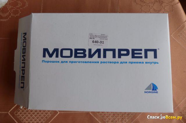 """Порошок для приготовления раствора для приёма внутрь """"Мовипреп"""" фото"""