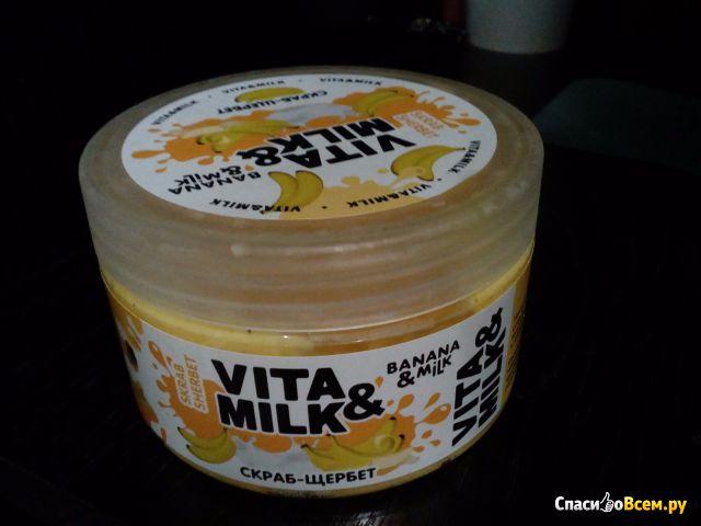 """Скраб-щербет для тела """"Банан и молоко"""" Vita&Milk фото"""