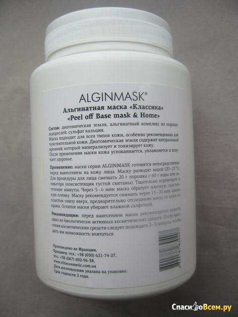 Альгинатная маска Alginmask базисная «Классика» для лица и тела «Peel off Base mask» фото