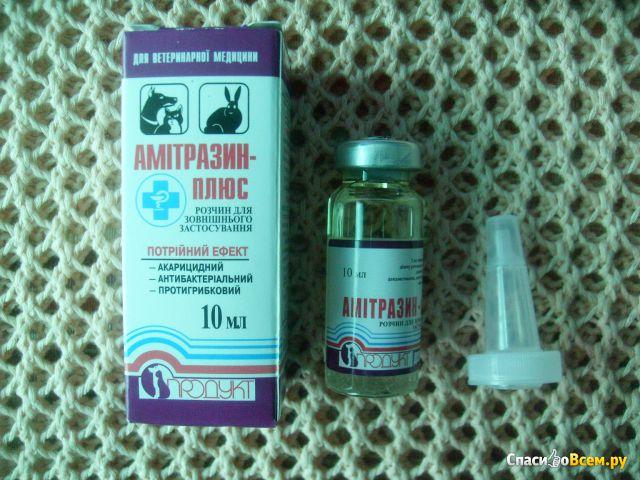 """Раствор для наружного применения """"Амитразин-Плюс"""" Продукт фото"""