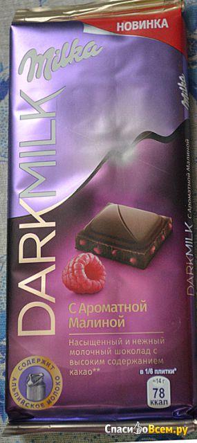 Молочный шоколад Milka Dark Milk с Ароматной малиной фото