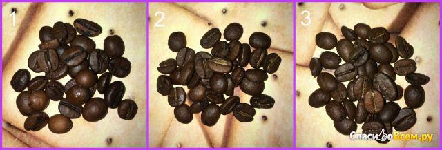 Кофе в зёрнах Amado coffee «Ирландский крем» фото