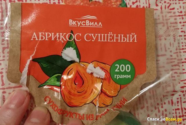 Сушеные абрикосы ВкусВилл фото