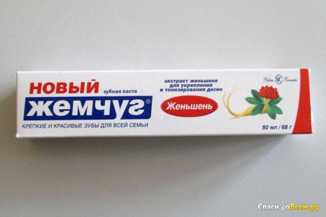 """Зубная паста Новый жемчуг """"Женьшень"""" фото"""