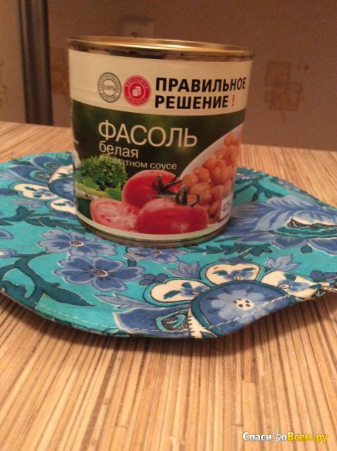 """Фасоль белая в томатном соусе """"Правильное решение"""" фото"""