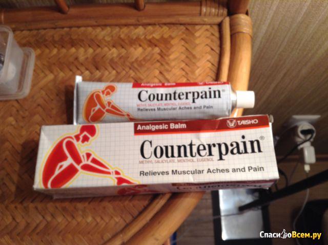 Разогревающий бальзам Analgesic Balm Counterpain Taisho Pharmaceutical Co., Ltd. фото