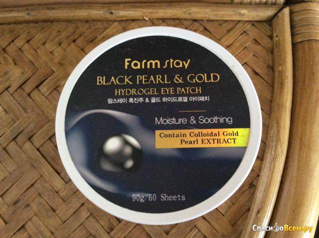 Гидрогелевые патчи для глаз Farm Stay Black Pearl & Gold Hydrodel Eye Patch фото
