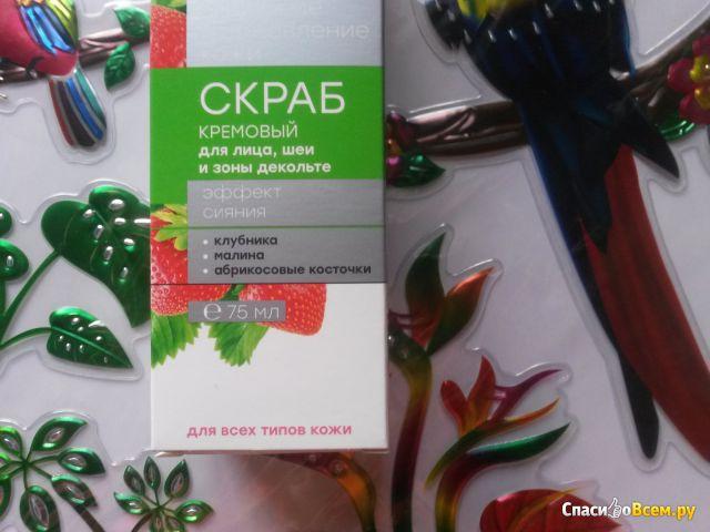 Крем-скраб Fresh Face Basic Skin Care клубника, малина для лица, шеи и зоны декольте Эффект сияния фото