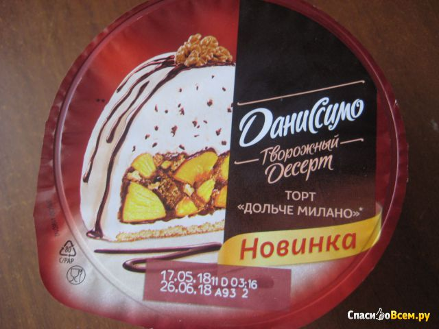 """Десерт творожный  Даниссимо Торт """"Дольче Милано"""" фото"""