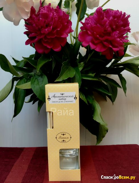 Ароматический набор (масло 45 мл, 5 палочек) PM Оверсеас Арт. АРОМА-17 фото