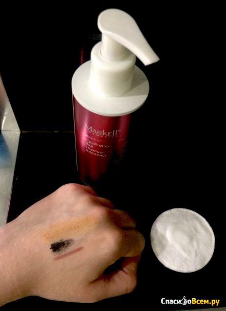 Средство для снятия макияжа Markell Mineral Cocktail фото