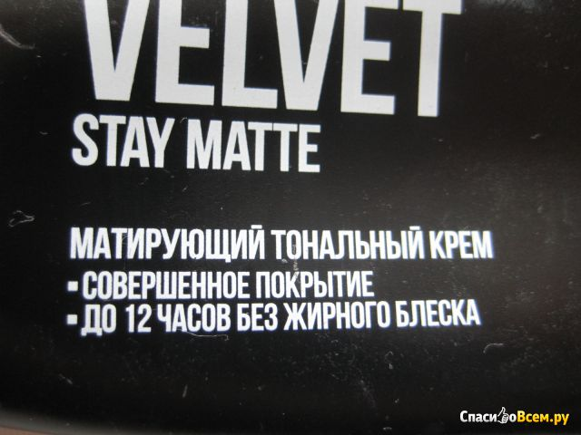 Тональный крем Divage Velvete Stay matte фото