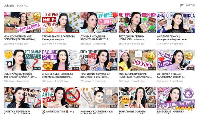 Канал на YouTube lenski_beauty фото
