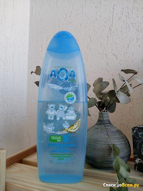 Увлажняющая пена для ванны AQA baby с маслами для сухой и чувствительной кожи фото
