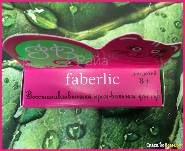 Восстанавливающий крем-бальзам для губ Faberlic «Кошка Мята» фото