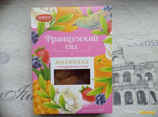 """Мармелад """"Французский сад"""" Азовская кондитерская фабрика с натуральным соком фото"""