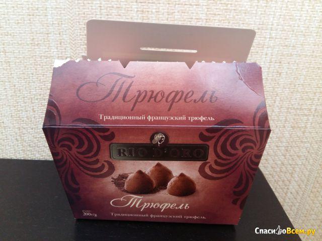 """Шоколадные конфеты Rio D'oro """"Трюфель"""" фото"""