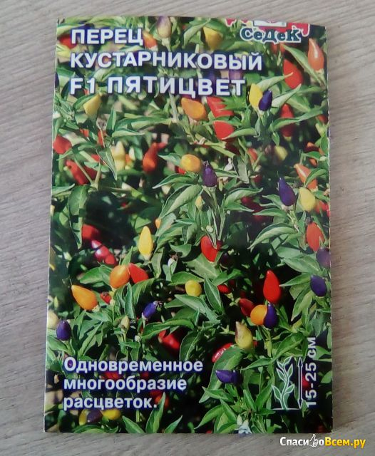 "Семена перца Седек ""Кустарниковый F1 пятицвет"" фото"