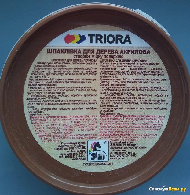 Шпатлевка для дерева Triora акриловая белая фото
