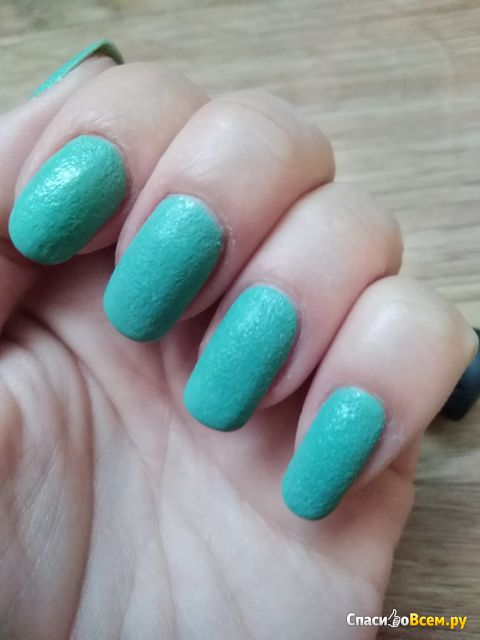 Лак для ногтей NailLOOK Real Sugar #31076 фото