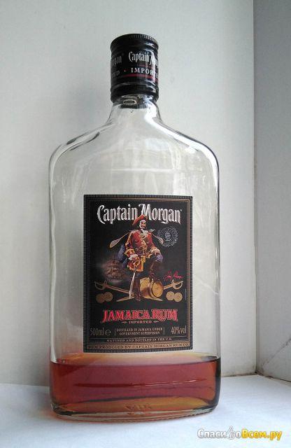 Ром Captain Morgan jamaica rum imported фото