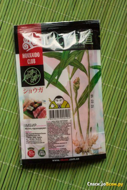 Маринованный имбирь Hokkaido Club фото
