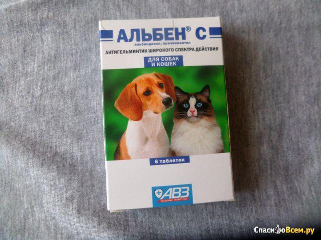 Антигельминтик широкого спектра действия для собак и кошек  АВЗ Альбен С фото