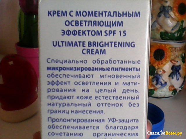 Крем для лица Faberliс моментальным осветляющим эффектом SPF 15 серии Expert фото