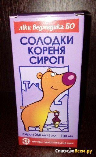 Сироп корня солодки Лекарства медвежонка БО фото